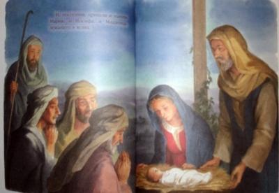 Рождество. Иллюстрации Анастасии Архиповой (подарочный альбом) (фото, вид 3)