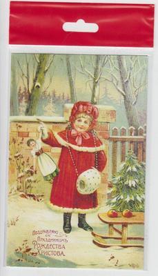"""Открытка """"С Рождеством Христовым"""" (фото, вид 1)"""