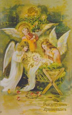 """Открытка """"С Рождеством Христовым"""" (фото)"""