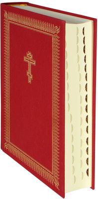 Библия на церковно-славянском языке.