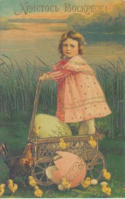 Открытка Пасхальная. Коллекция из музея Хлеба
