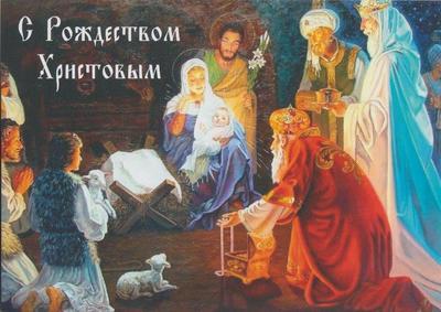 """Рождественский набор """"Дары волхвов"""""""