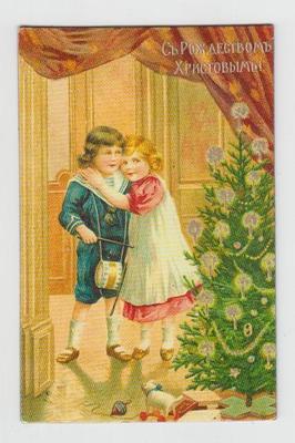 """Магнит """"С Рождествои Христовым"""""""